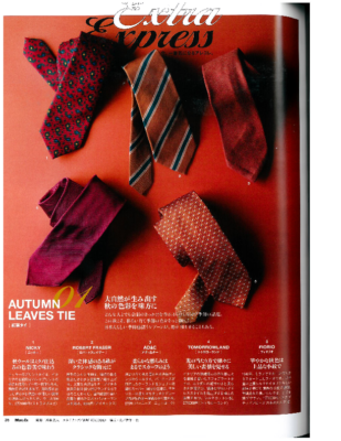 Autumn Ties on Men's Ex
